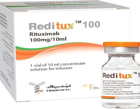 Reditux 100 Exporter, Reditux 100 Supplier